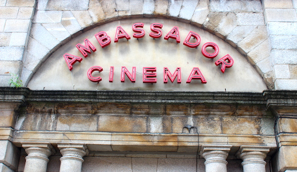 vintage cinema dublin