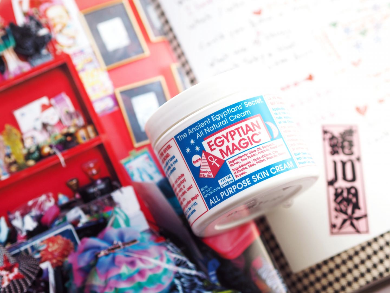 egyption magic balm face cream